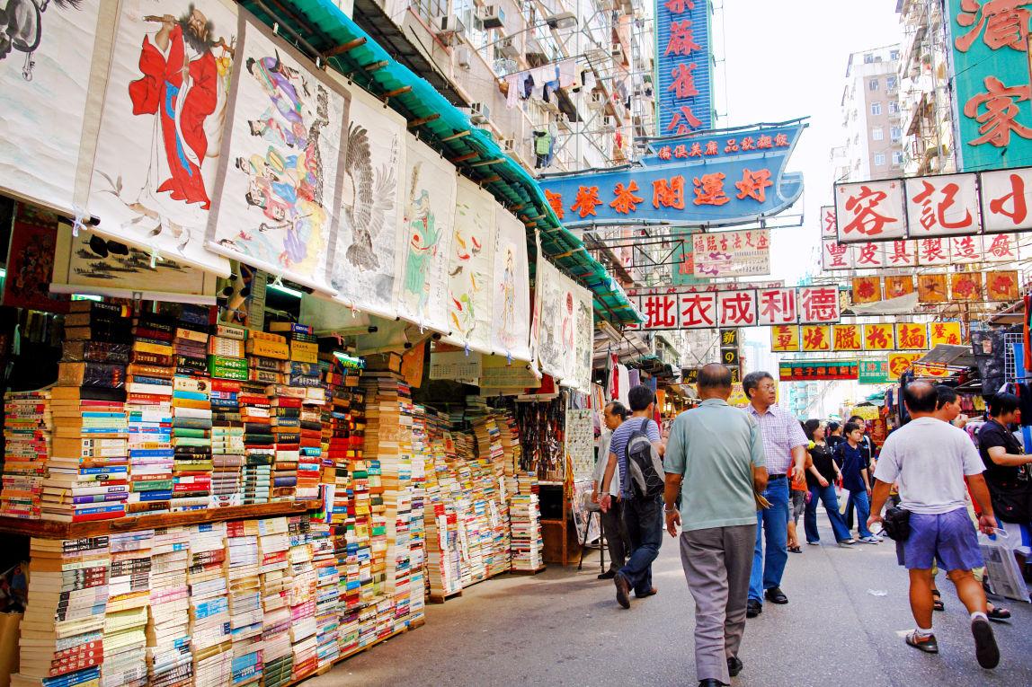 Apliu Street Sham Shui