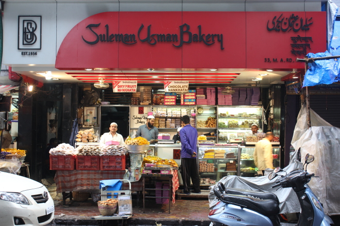 Suleman Usman Bakery