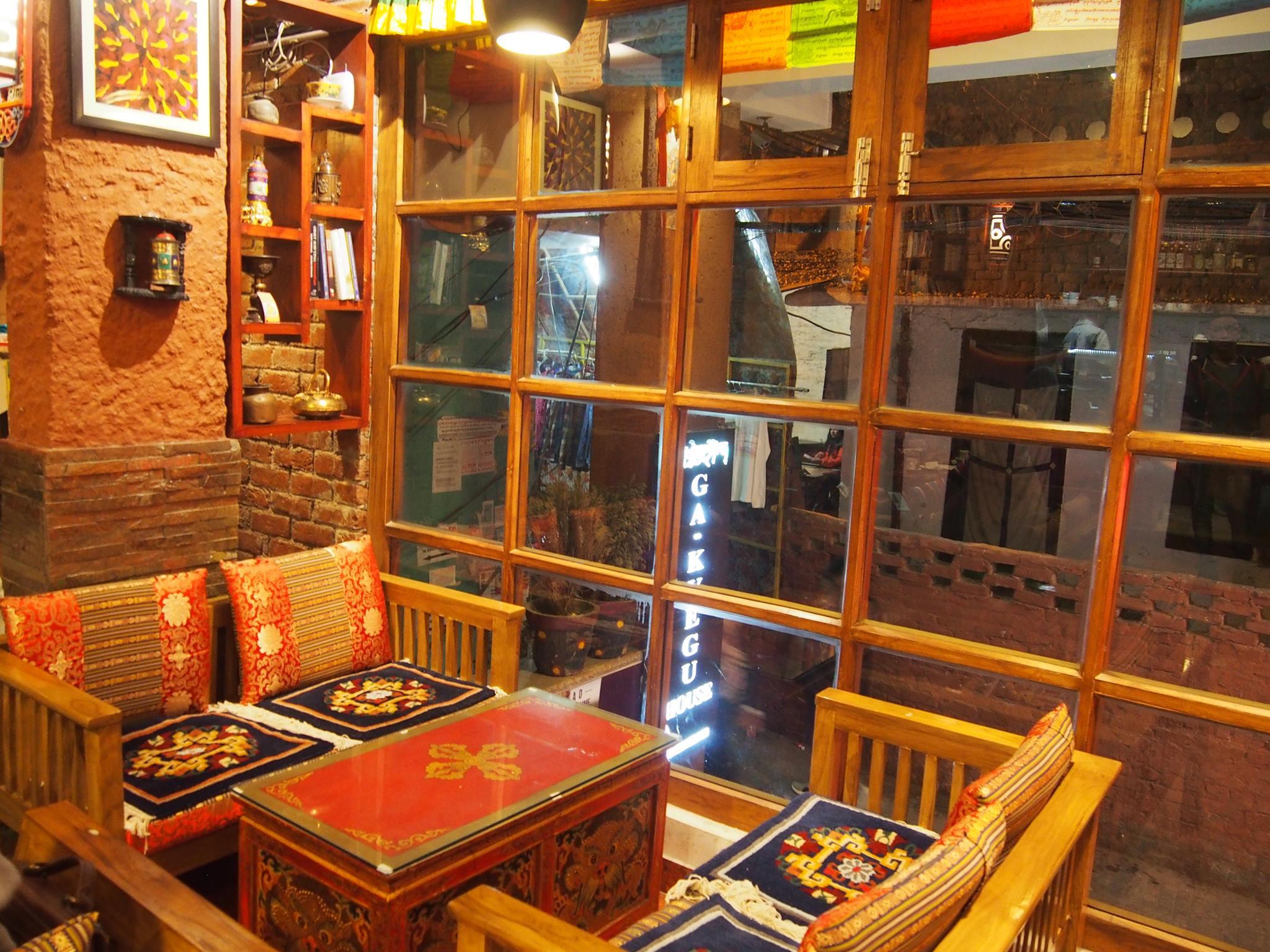Kham coffee house