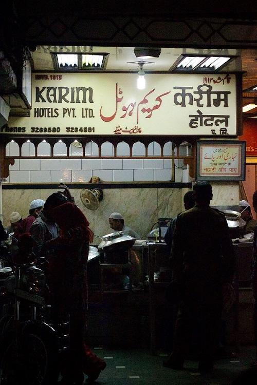 Karim's hotel