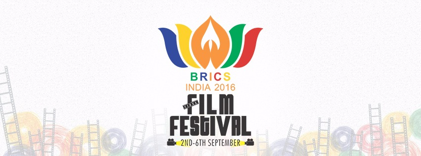 Film Festivals, Govt of India