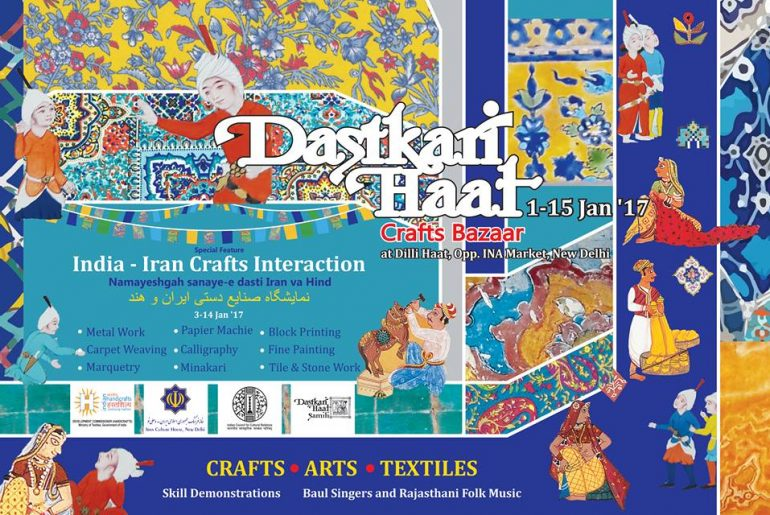 Dastkari Haat Bazaar. Picture courtesy: Dastkari Haat Samiti Facebook page