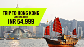 Hong Kong: Feature Image