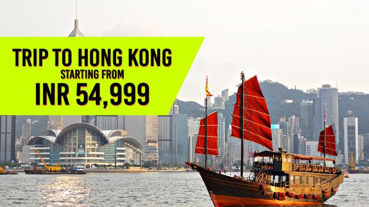 Hong Kong: Feature Image