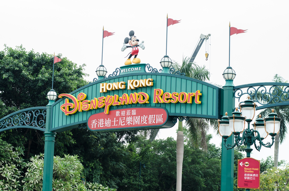 DisneyLand Resort - Hong Kong