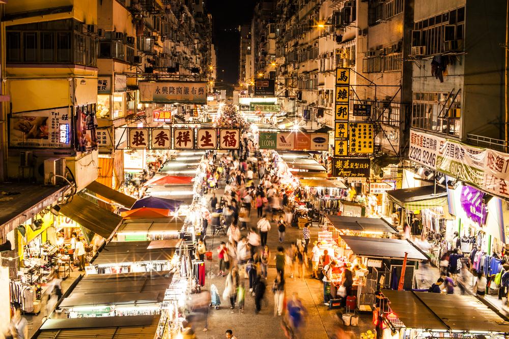 Streets - Hong Kong