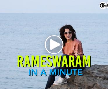 Discover Rameswaram #InAMinute