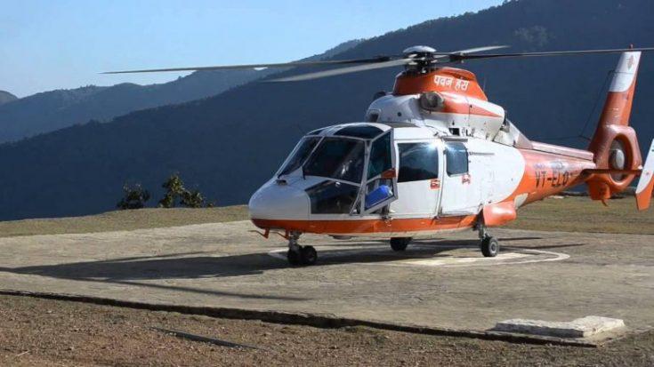 IRCTC-MUMBAI-DARSHAN-HELICPOTER-RIDE-PAWAN-HANS