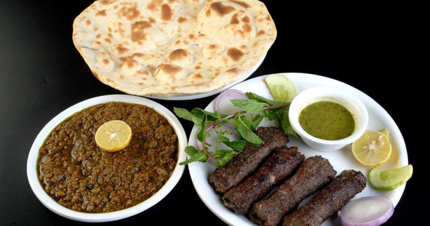 Gulshan - E - Iran