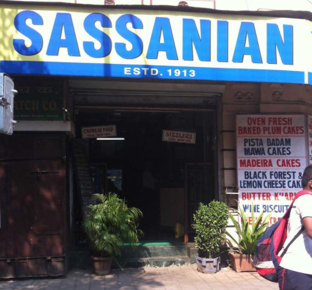 Sassanian