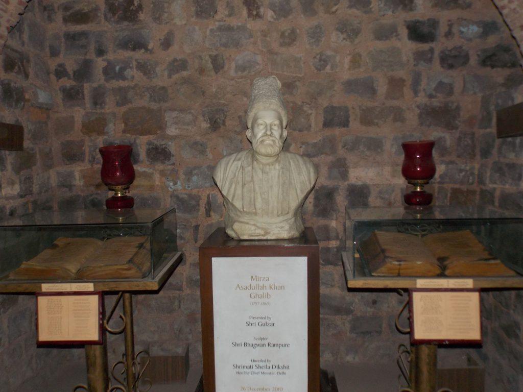 bust of Ghalib