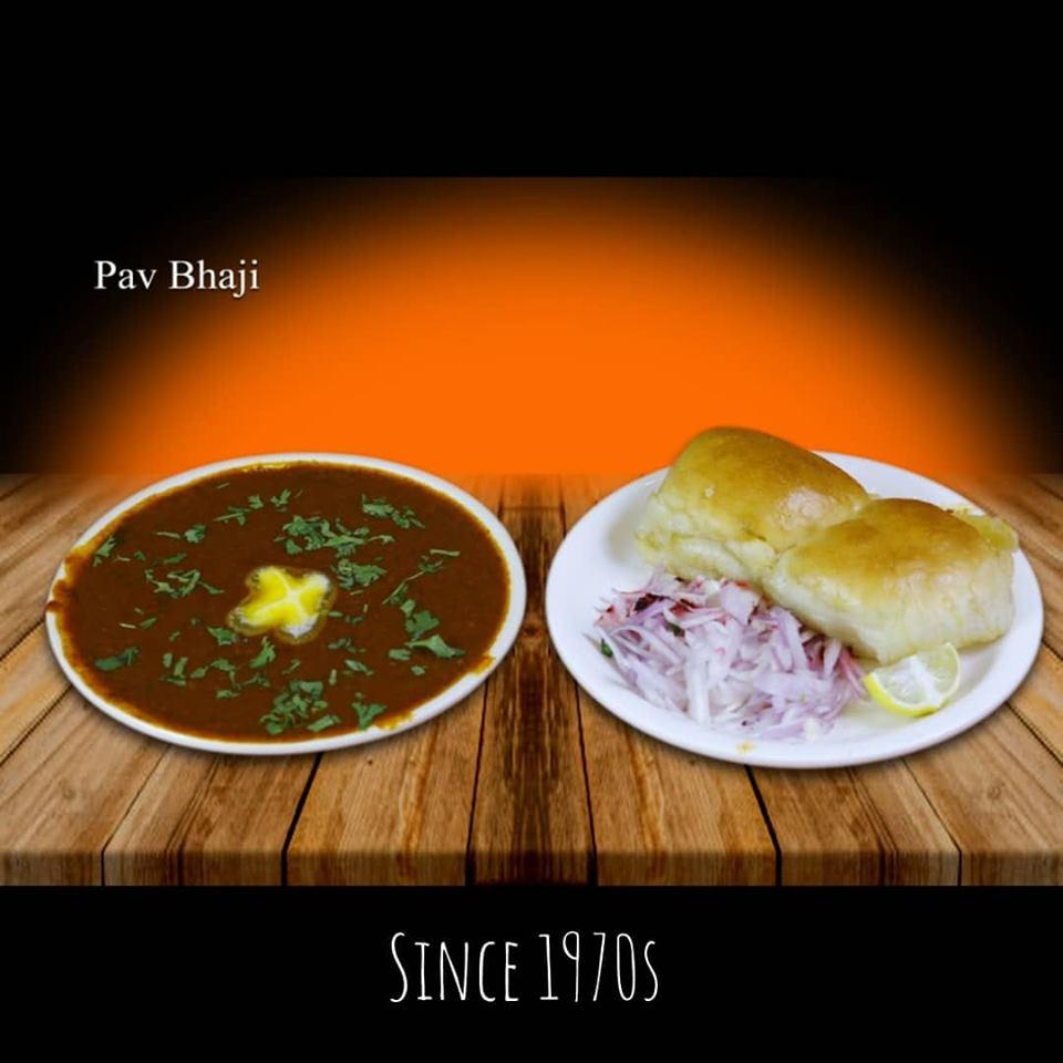 Sadguru Veg Diet Pav Bhaji