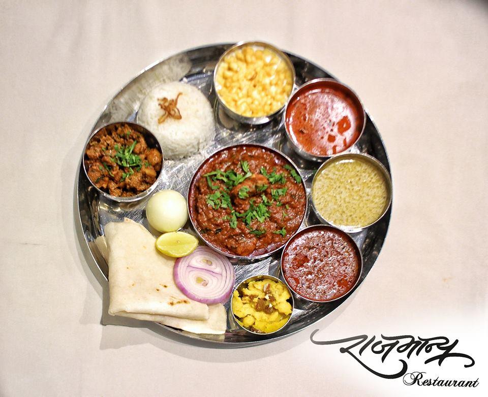 Rajmanya Maharashtrian Restaurants