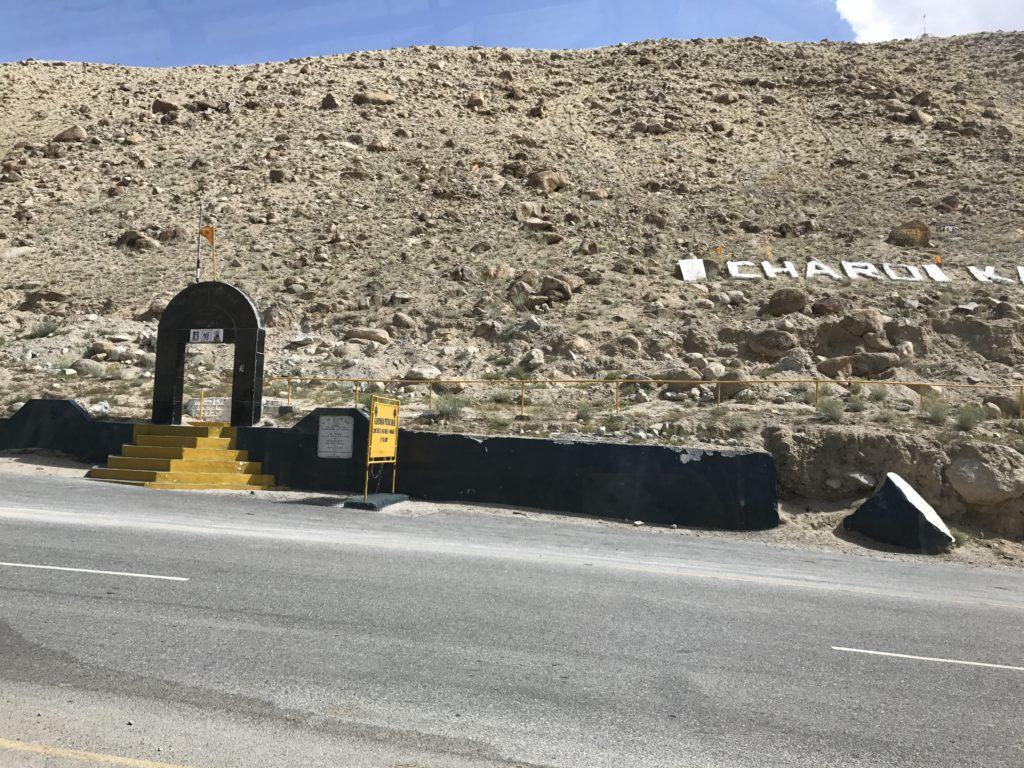 Gurudwara Pathar Sahib, Ladakh