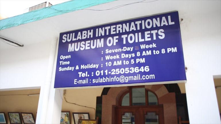 Sulabh_Museum