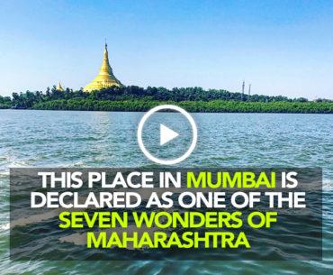 Find Peace At The Global Vipassana Pagoda At Gorai