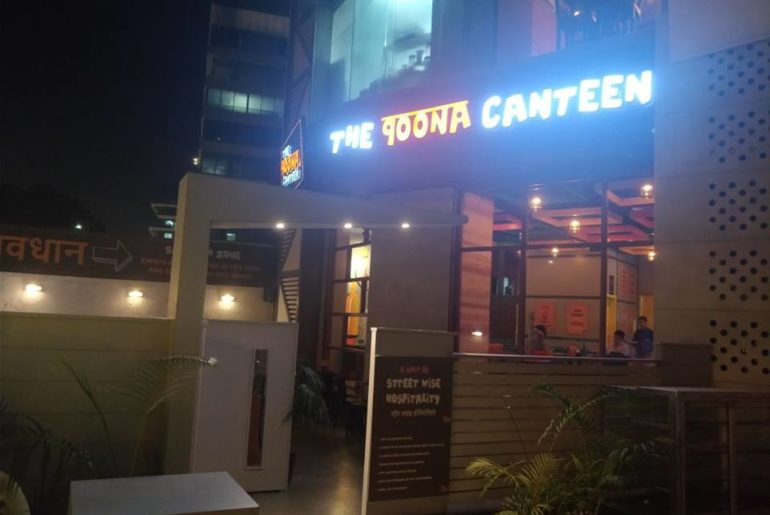 The Poona Canteen