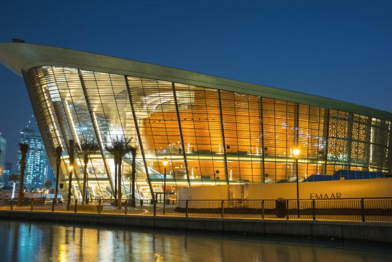 Experience Iftar at Dubai Opera