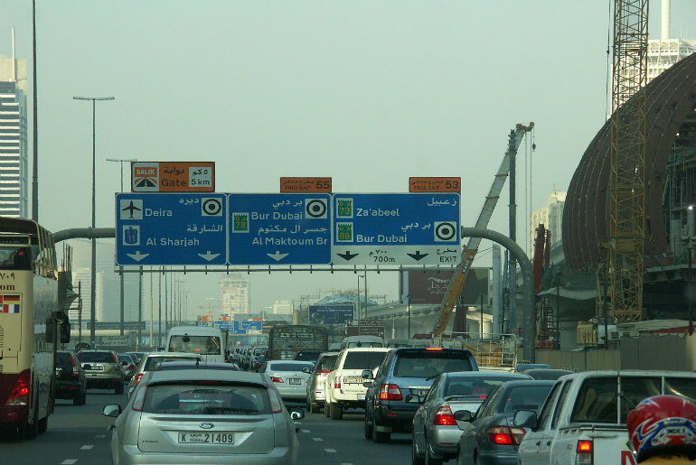 Attention Motorists! A Sharjah Road Will Be Shut For 20 Days, Diversions Announced