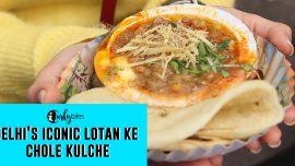 Lotan Kulche