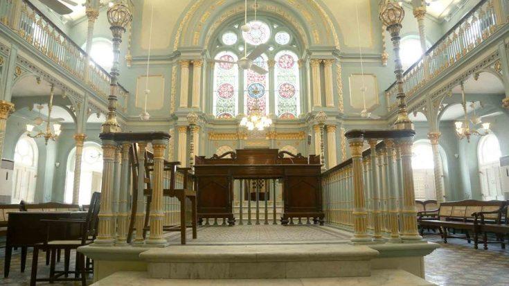 Keneseth Eliyahoo Synagogue