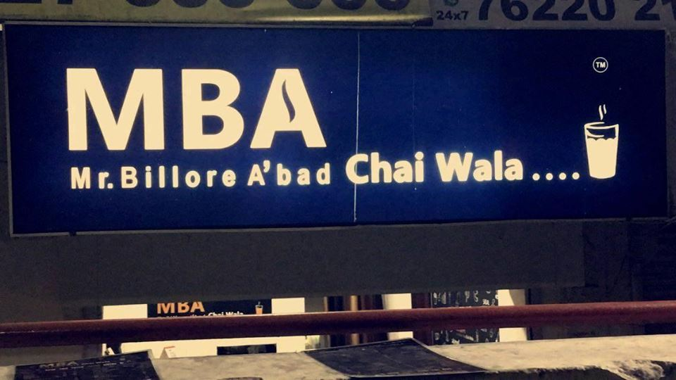 Get Free Chai For Singles At MBA Chai Wala In Ahmedabad | Curly Tales