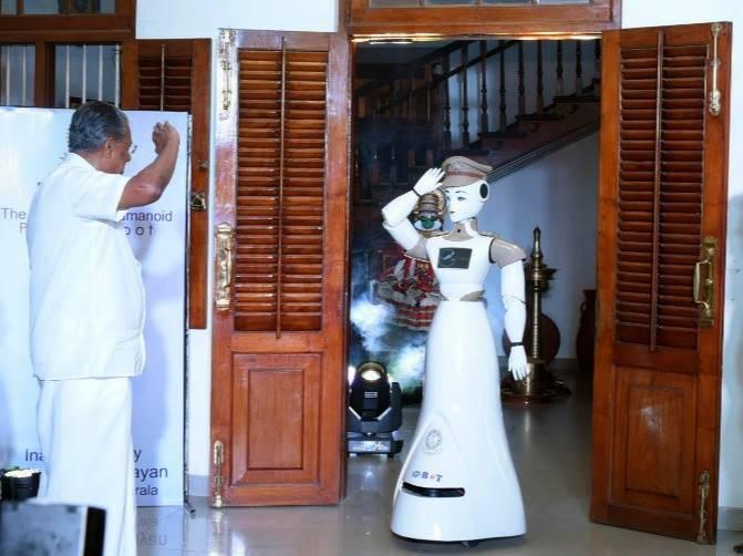 Kerala robocop
