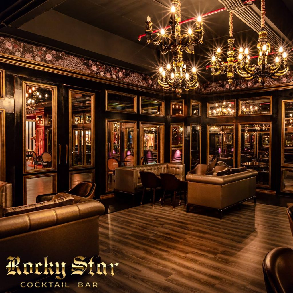 Rocky Cocktail Bar