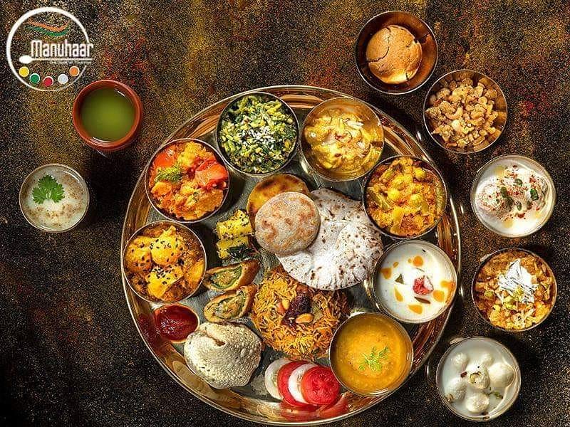 Manuhaar Gujarati