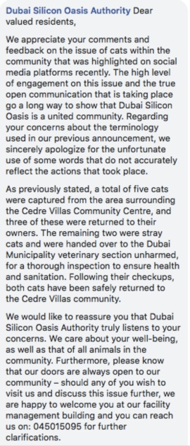 Credits: Dubai Silicon Oasis Authority Facebook