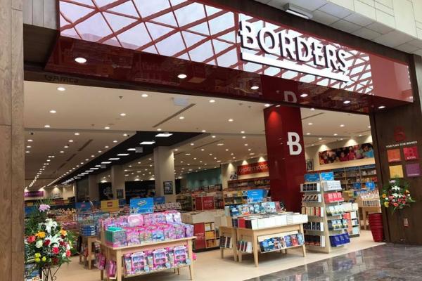 Borders bookstore uae