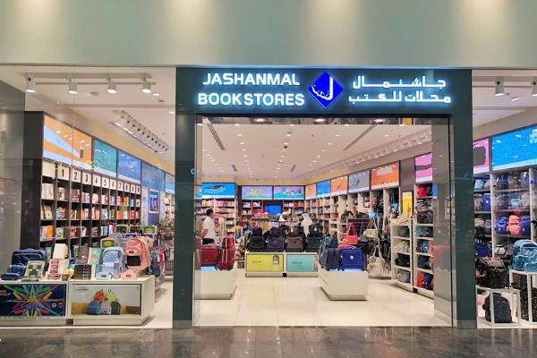 Jashanmal Bookstore