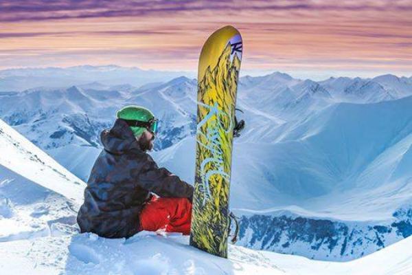 Ski in Georgia