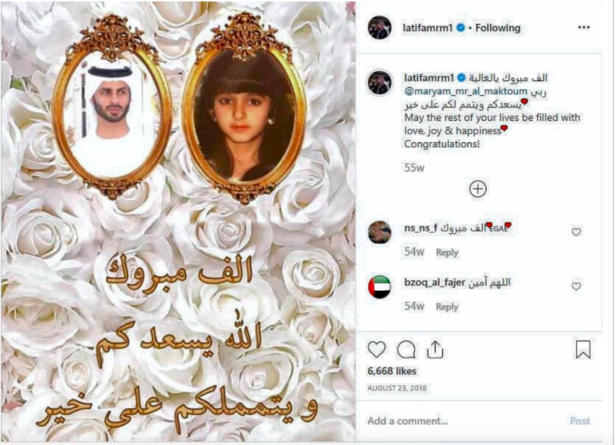 H.H. Sheikh Mohammed's Daughter Marries Abu Dhabi Royal