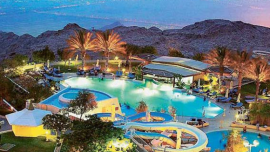 cheap holiday destinations in uae