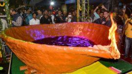 Assam Diya