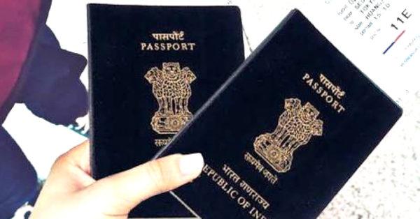 UAE Visa rejection