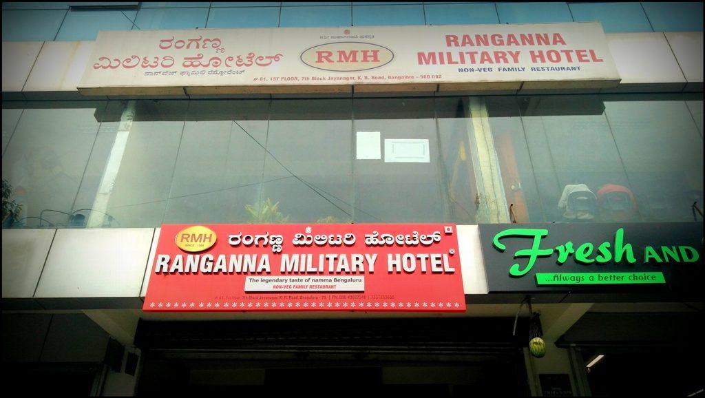 ranganna military hotel, bangalore