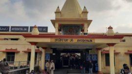 ayodhya station