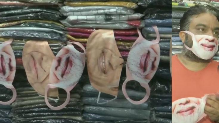 Masks PM Modi's Face