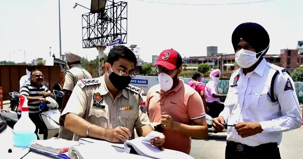 punjab e-registration