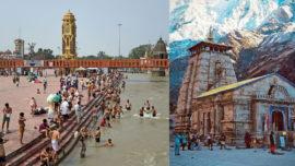 Pilgrims Ganges