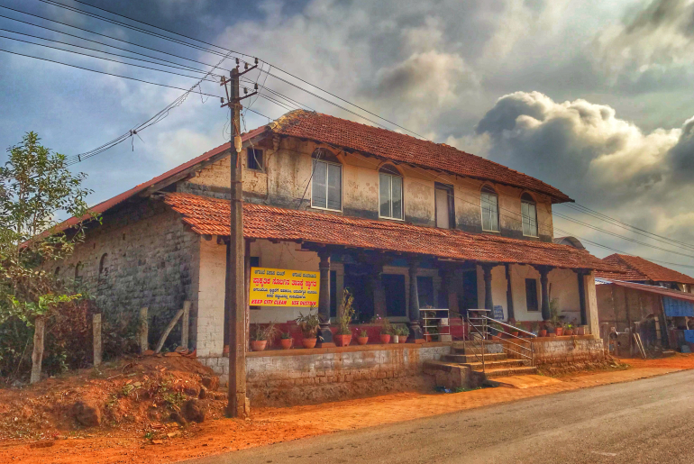 Agumbe Karnataka