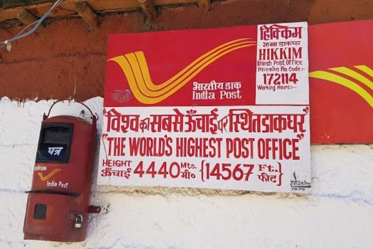 highest post office India