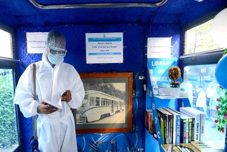 Kolkata Tram Library