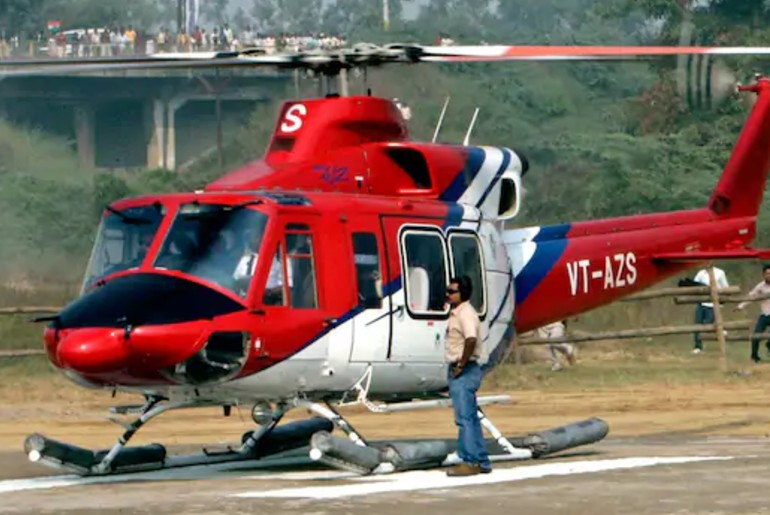 bangalore helicopter