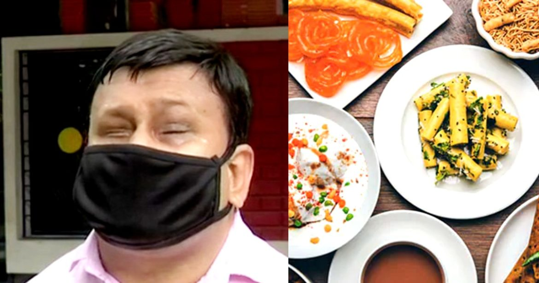visually impaired man ahmedabad