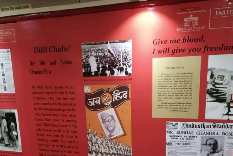 Kolkata Trams Freedom Struggle Museum