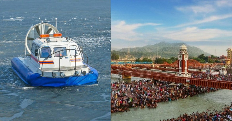 Haridwar Hovercrafts Mahakumbh 2021