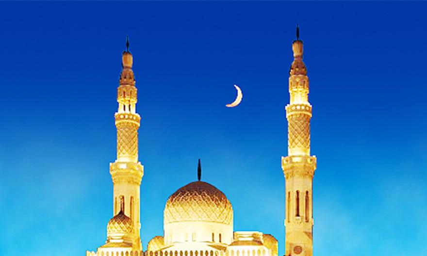 Prophet Mohammed's Birthday
